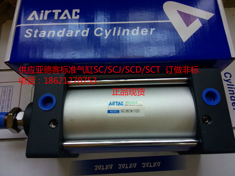 The supply of the original SCT/SCJ/SCD/SC63X350-S standard cylinder with magnetic spot. Special offer sales