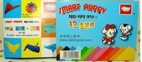 The clever dog 12 color 18 color paper-cut origami children color cardboard folding student manual