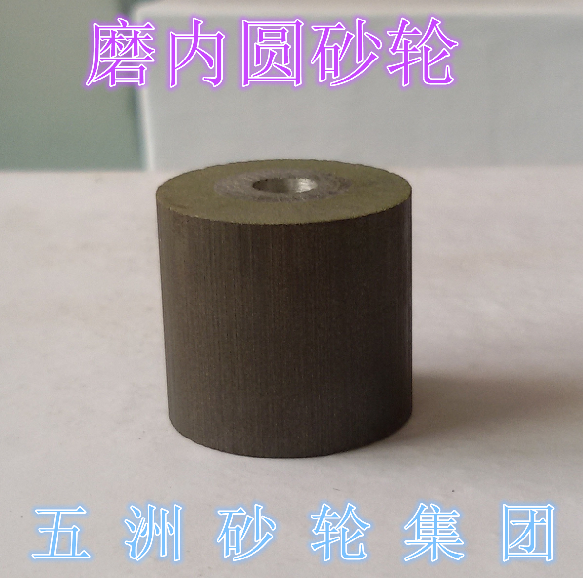 Miniatur rad der schleifer schleifer diamant - Rad - Alu - Rad MIT Einem durchmesser von 30 mm Stahl - rad