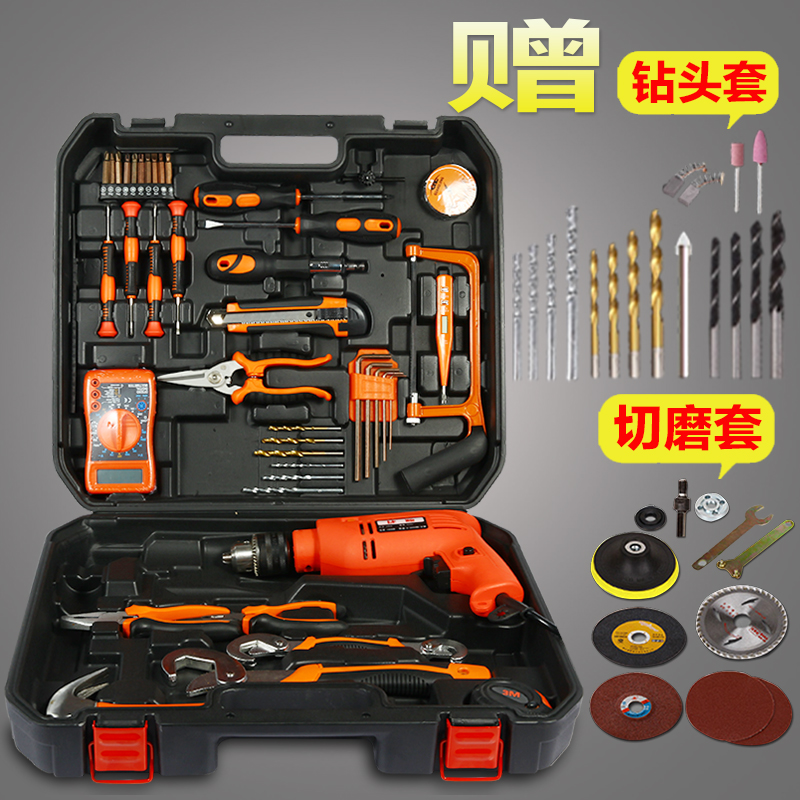 Home repair kit set function group screwdriver set containing family tool box storage box function