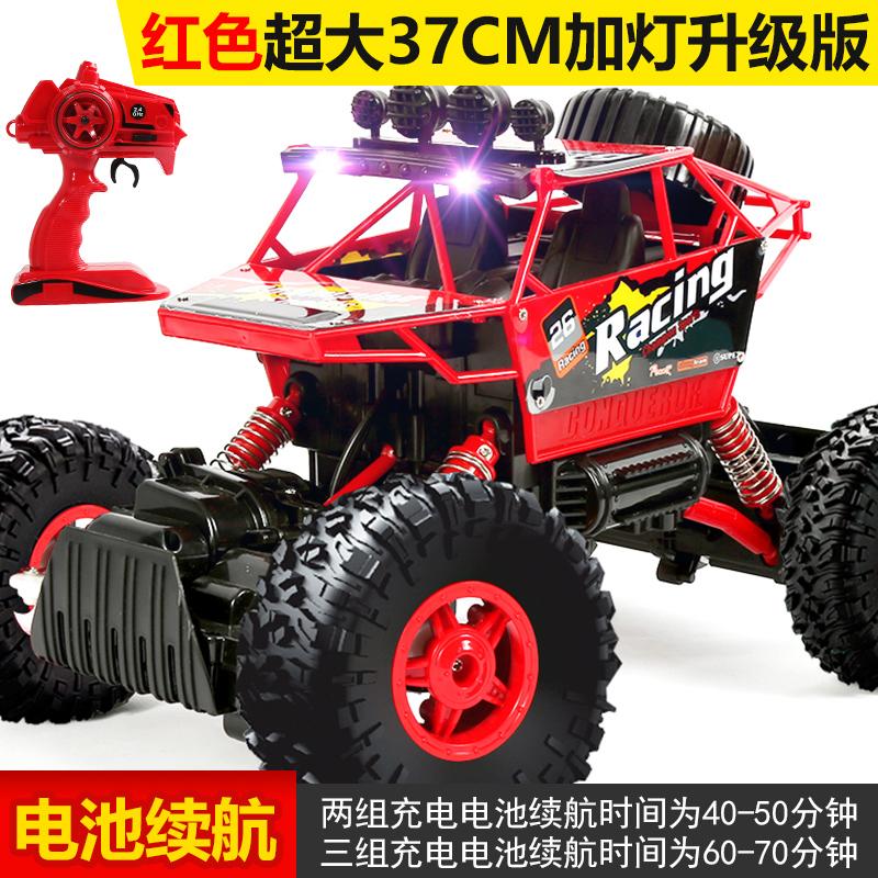 Super - gebühren bewegen - ferngesteuerte autos geländewagen bergsteigen klettern Kinder - spielzeug ATV Paket Paket - trainer