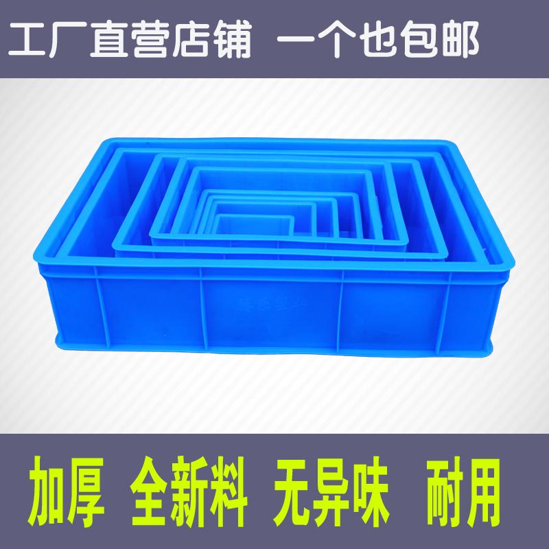 El volumen de Negocios de caja Caja Caja caja de accesorios de material plástico de la Caja de plástico rectangular el componente de la Caja de herramientas de hardware