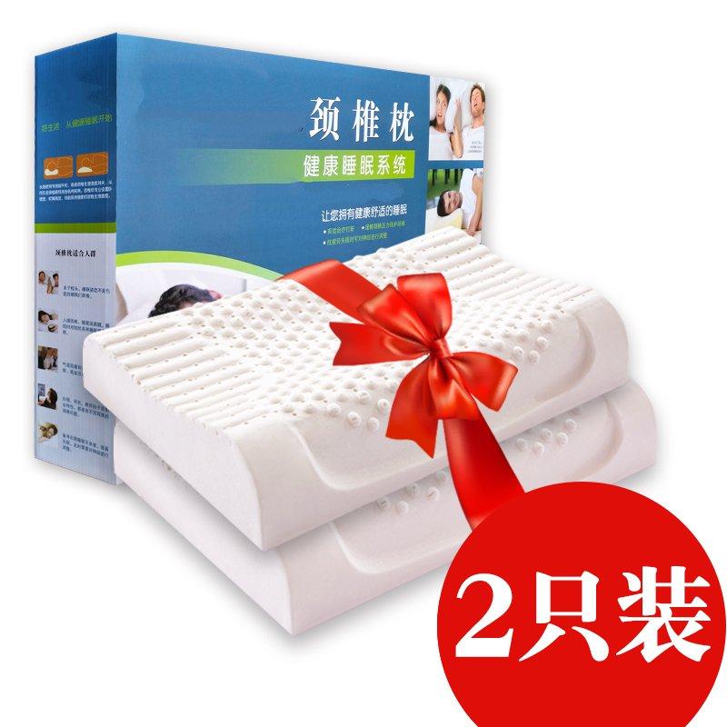 タイ天然ラテックス枕護頚ゴム枕成人マッサージ保健シリカゲル頸椎低枕