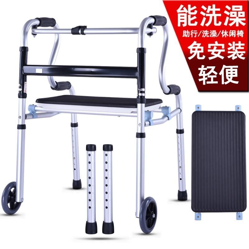 walker walker den gamle ben al - handikappade gå armstöd äldre artiklarna booster.