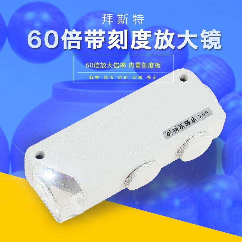 Mejor con una lupa de escala con luces LED de alta potencia de 60 veces el microscopio de bolsillo portátil de identificación de las joyas