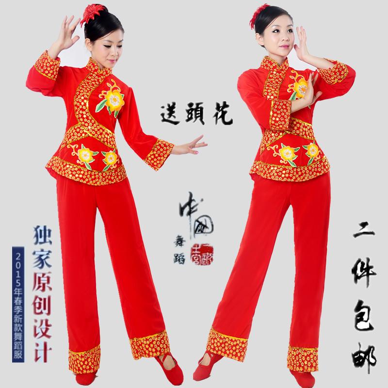 紅色s胸圍2.6尺扇子舞蹈服新款演出服裝腰鼓秧歌服民族舞廣場舞蹈服表演服中老年
