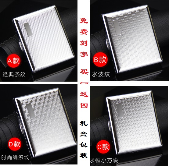 Cigarette box, 20 piece creation, man portable clamshell cigarette box, stainless steel customized personalized lettering cigarette box