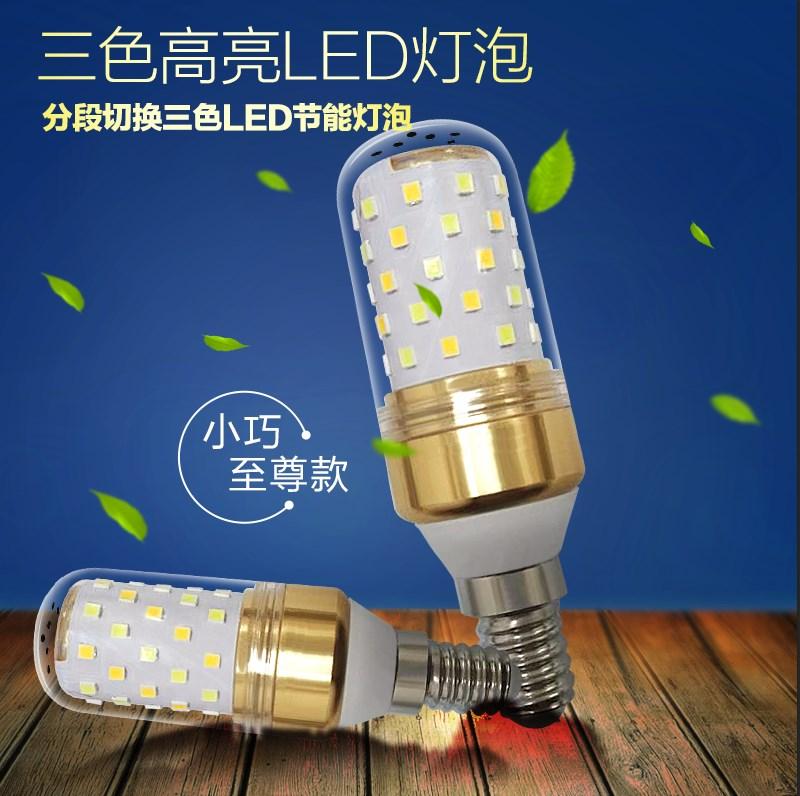 led 램프 나선 입 광원 e14 나선 갈고리 e27 백광 가정용 초 밝은 조명 에너지 절약 싱글 램프 15W20W