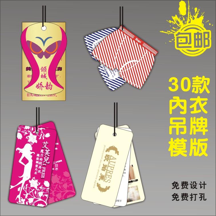 Hochwertige unterwäsche - marke - kragen, Mark kragen - japanisch und koreanisch marken um maßgeschneiderte Anpassung