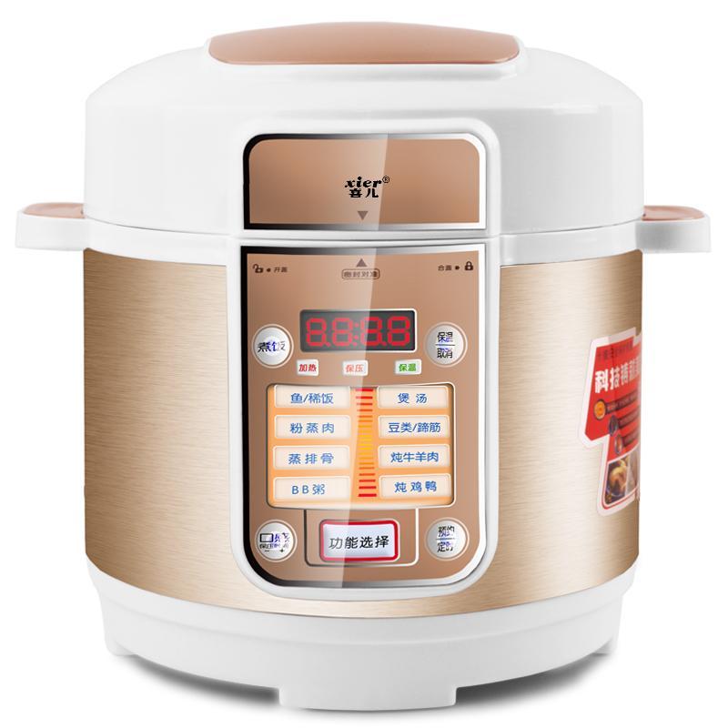 gd20 ذكي طنجرة ضغط كهربائية مصغرة 2l3l طنجرة الضغط طباخ عصيدة الأرز طفل صغير سعة 2 لتر 1-2