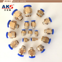 AKS pneumatic joint, PC8-01/02 copper threaded through pipe joint quick coupling quick insert