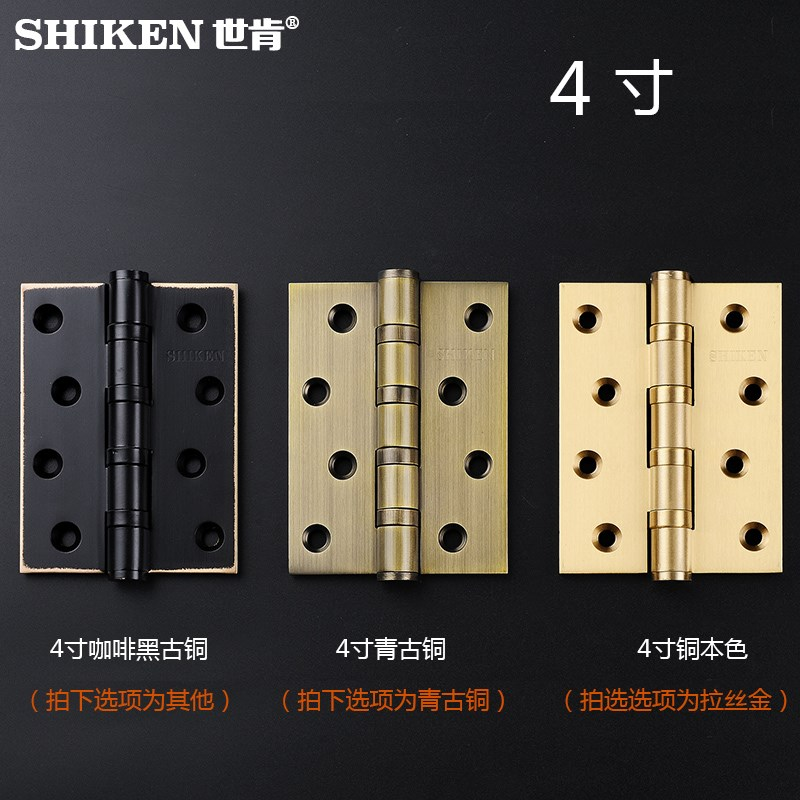 The world is willing to copper hinge, pure copper Antique Chinese wooden door thickening 4 inch 5 inch folding flat open hinge folding 180 degrees