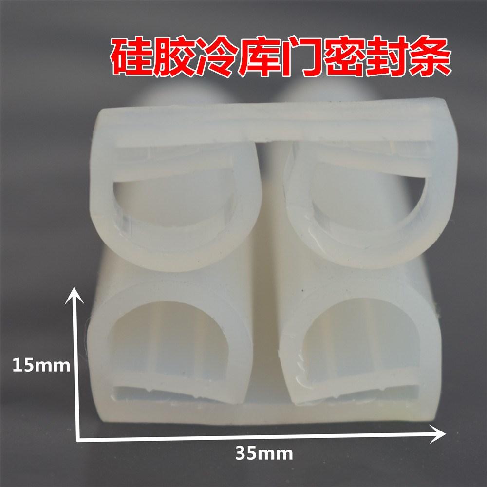 Alta e Baixa temperatura e Tipo de gel de silicone de vedação do selo de porta do forno a vapor válvula de porta selada de vapor industrial.