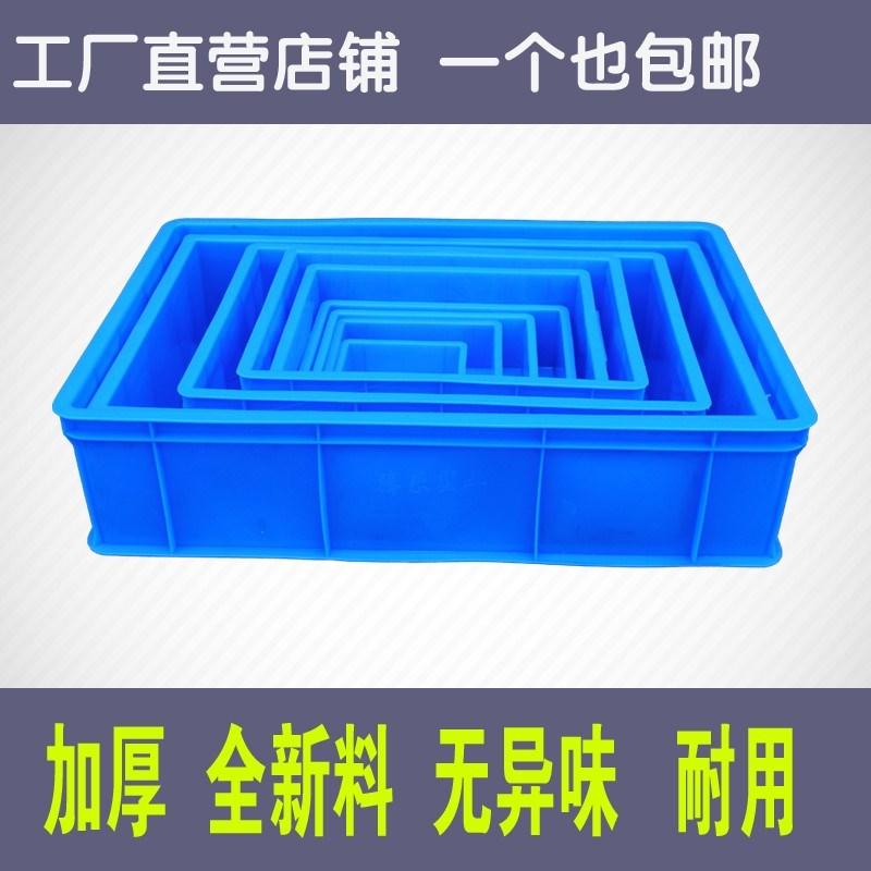 behållare av plast lådor logistic reservdelar till en plast hårdvara verktygslåda förtjockad del fält