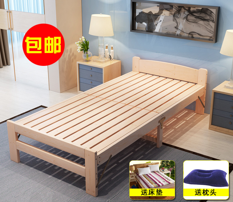 Cot cot mattress duty folding bed folding baby bed single folding bed 1.2 meters Jane wood