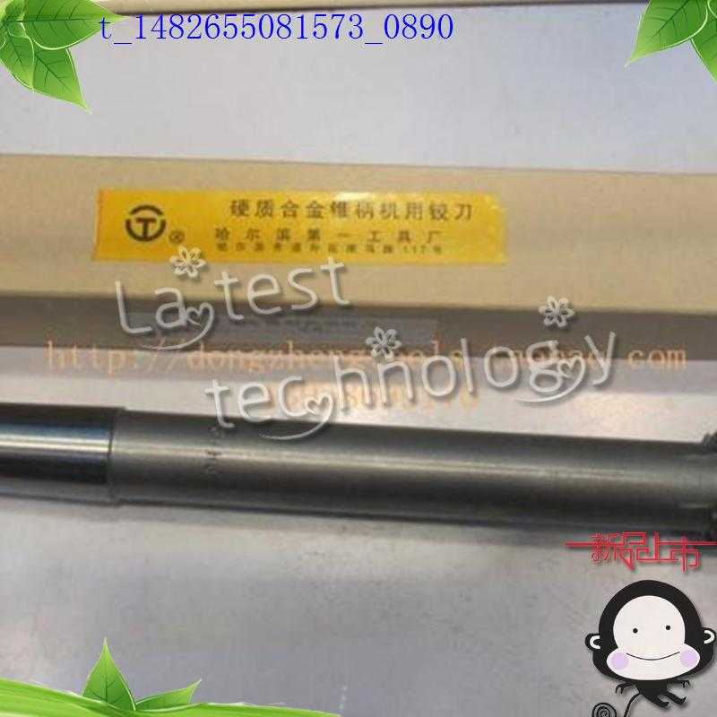 Quality assurance alloy reamer with alloy taper shank