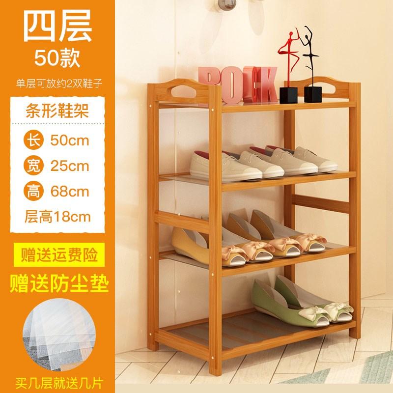Semelle de chaussure en bois simple dortoir de l'économie domestique contenant de la poussière de dortoir de support de chaussure multicouche