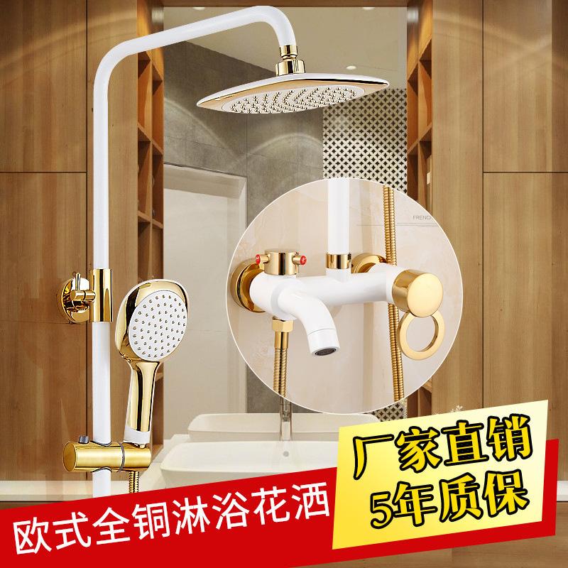 FATO de Banho de chuveiro e torneira de Cobre toda a Casa - de - Banho de Chuva chuveiro válvula misturadora chuveiro pressurizado elevação