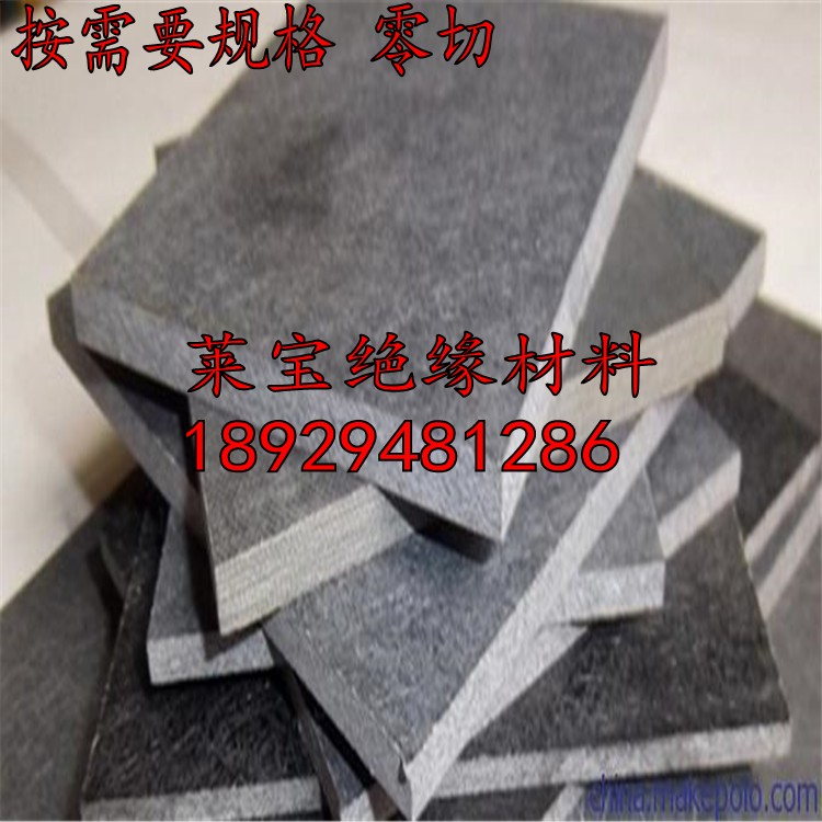 Imported synthetic stone antistatic synthetic stone mold heat insulation board, high temperature resistant antistatic synthetic slate fiber board