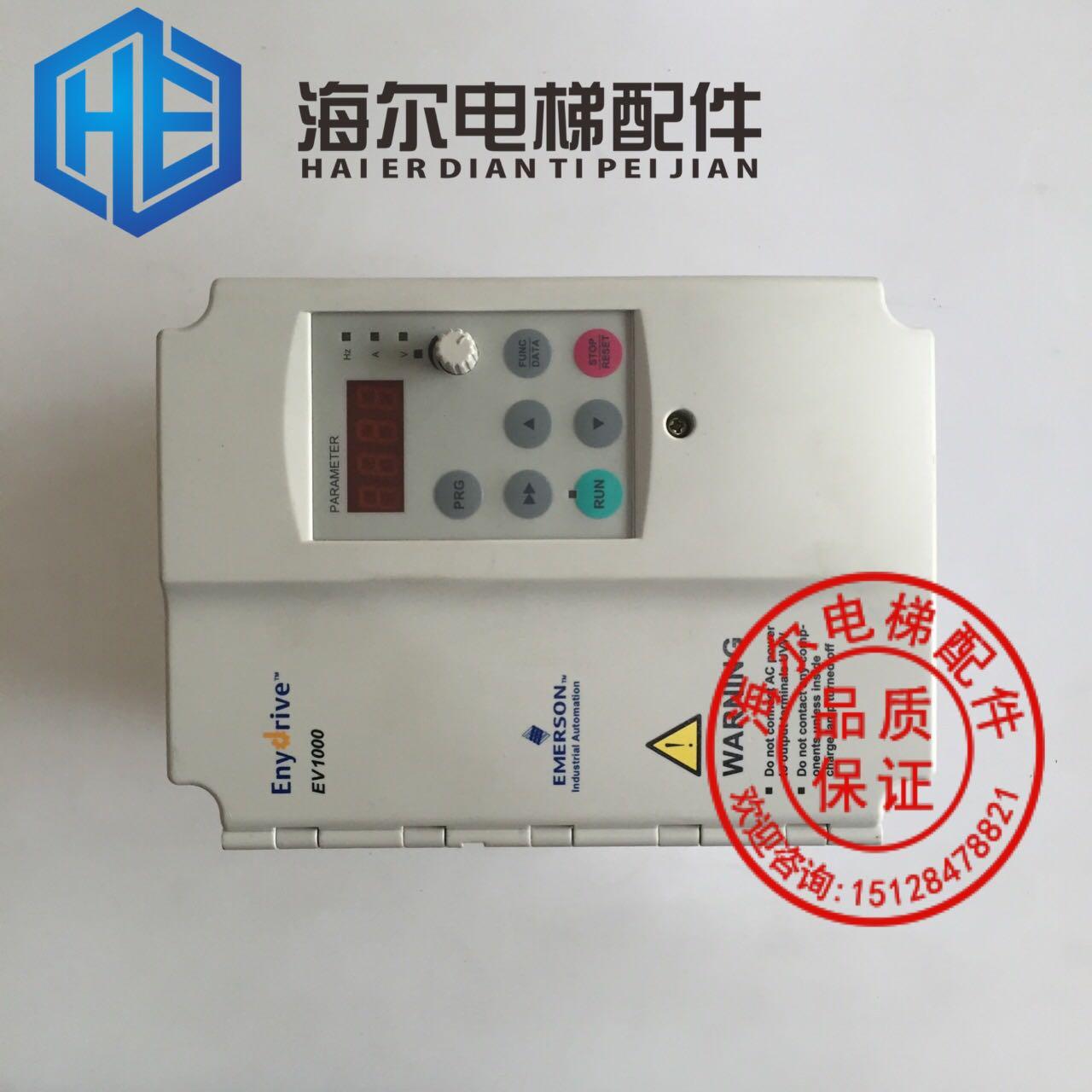 Emerson, wechselrichter EV1000-4T0007G380V-0.75KW neUe Aktien
