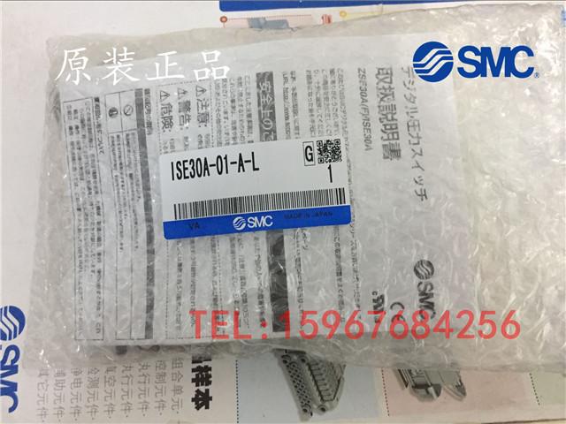 Novo original ZSE40-W1-22 SMC ISE40-W1-22 digital medidor de pressão, interruptor de pressão
