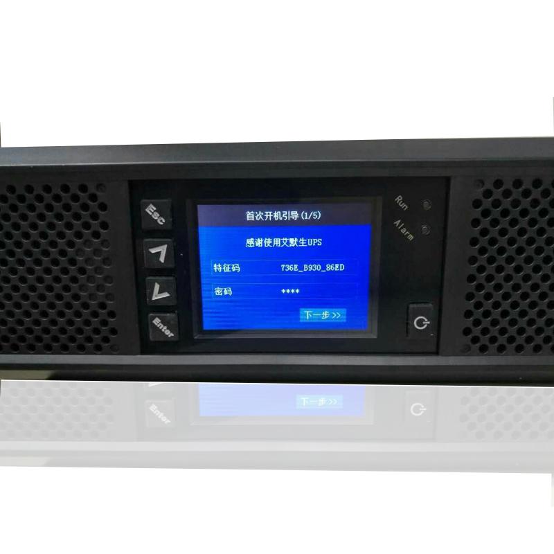 Emerson ITA-20k00AE3A02C00UPS 20KVA20KW regulada ups on - line