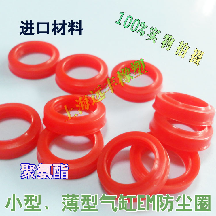 Foundry FESTO piston rod of the cylinder rod seal ring dust ring EM20*25/25*30*3.4/4.6