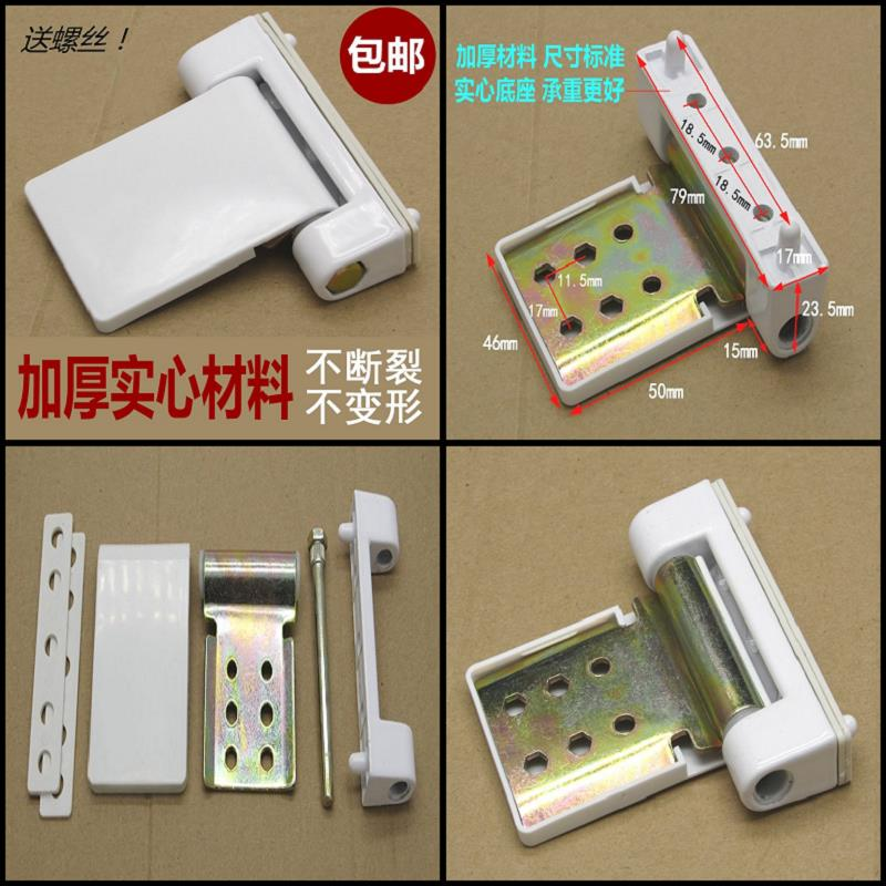 Steel door hinge door hinge hinge of door and window window extrapolation standard casement hinges plastic hardware accessories