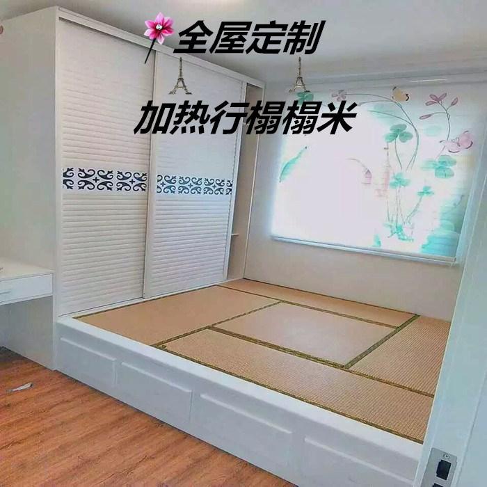 Customized heating mattress pad Japanese tatami matting TATAMY tatami mat Kang coconut mat