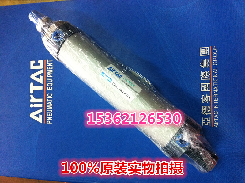 Original authentic AIRTAC Aluminum Alloy mini cylinder MAL32X25X50X75X100X200-CA.