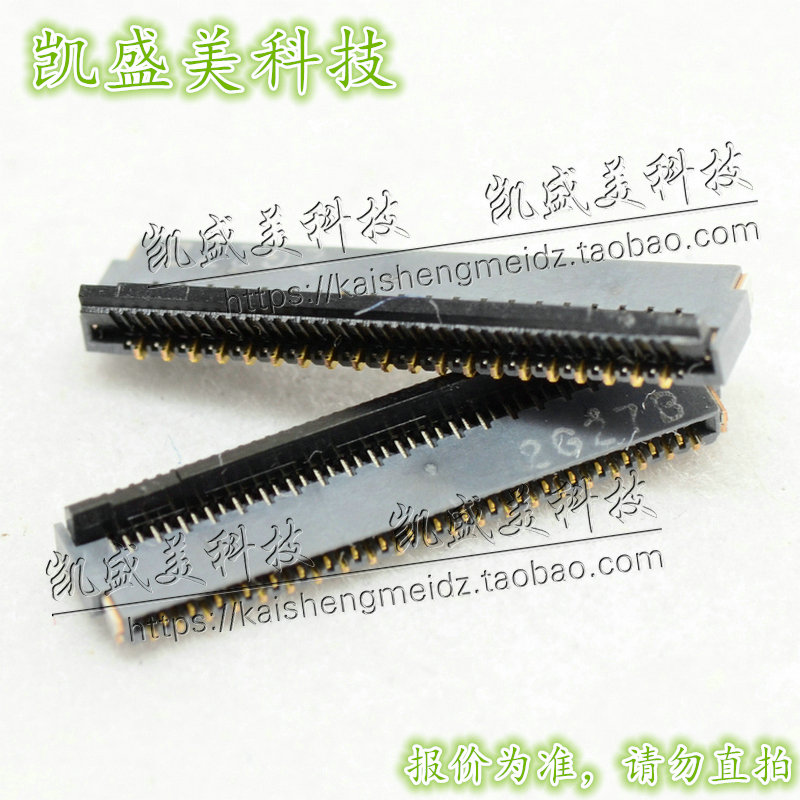 FH35W-41S-0.3SHWHRS Guang Lai connector 0.3MM spacing 41PIN inquiry as the standard