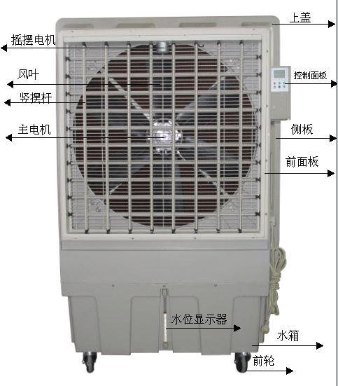 Kt-1b-h6 mobile fan - industrie ALS klimaanlage, Internet - Cafés Fabrik Zimmer die klimaanlagen Kühl - fan