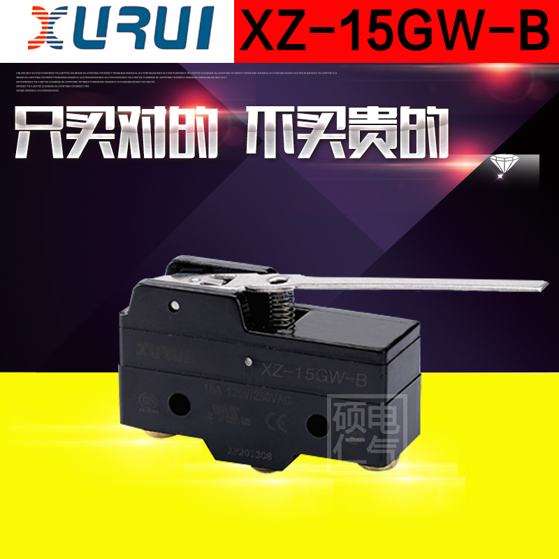 Genuine XURUI micro switch XZ-15GW-B type handle microswitch silver contact stability
