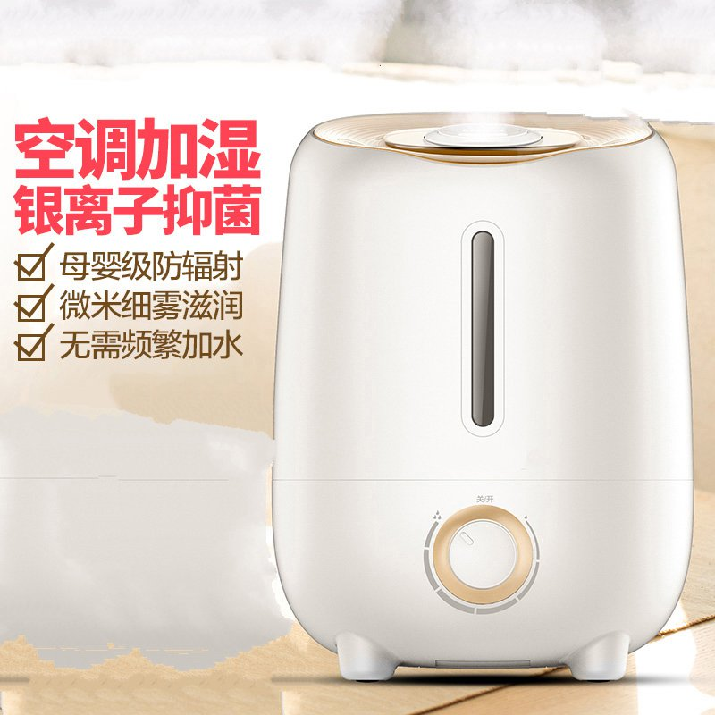 Among the small household indoor humidifier mute bedroom air conditioning spray air purification humidifier
