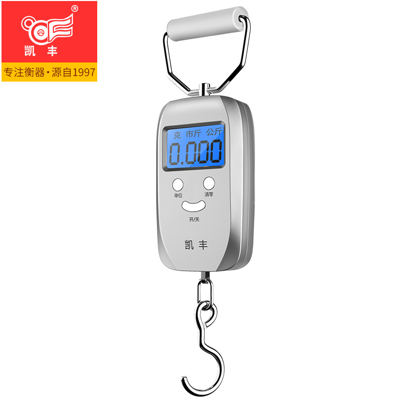 Mini portable electronic weighing electronic scale portable high precision express said scale