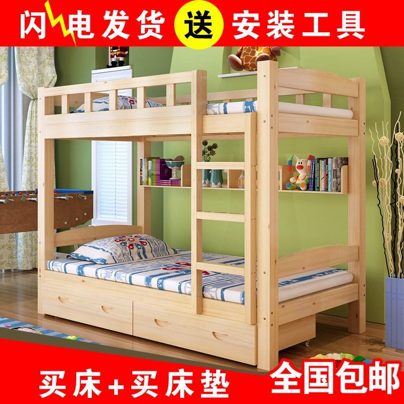 La cama cucheta de niños especiales y madre de camas y muebles de madera de pino de la ventana.
