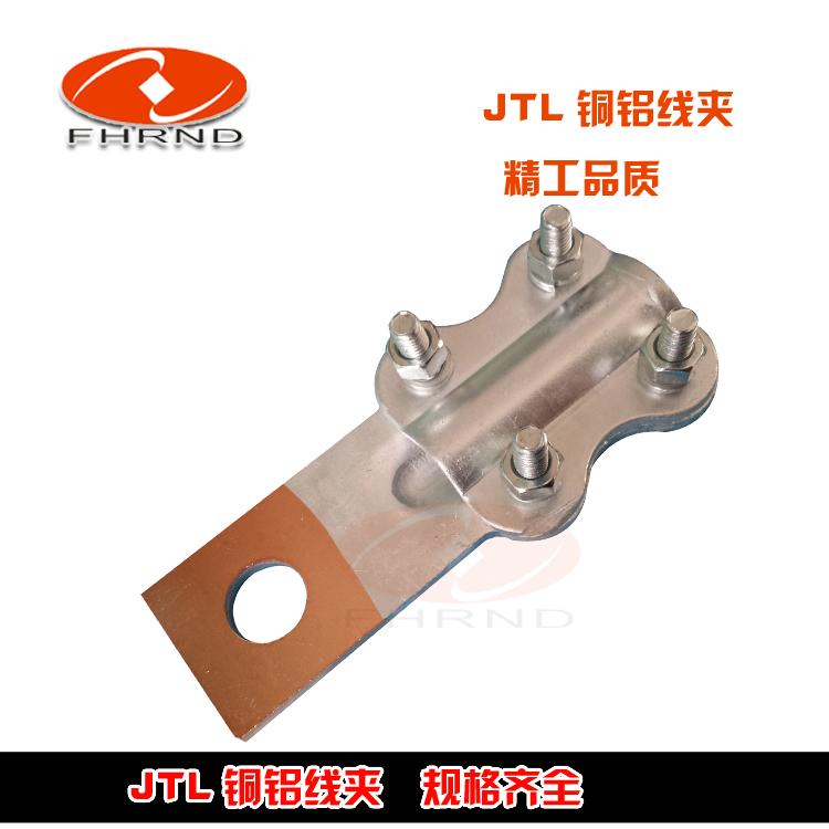 Производители продают] JTL-600A меди, алюминия, меди соединительный зажим линии нос меди терминал терминал