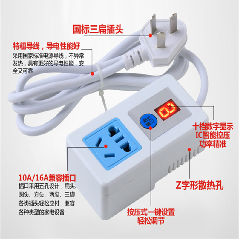 Plug in bedroom voltage transformer, power limit converter, learning device, plug in dormitory, power outlet