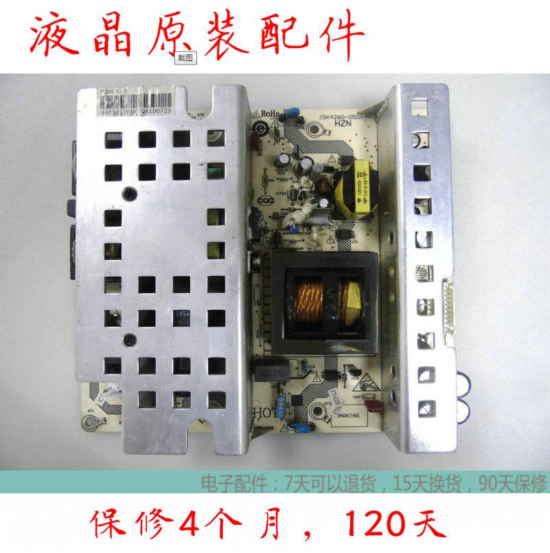 Des télévisions Haier principale d'alimentation L42A8A-A1 écran haute pression une plaque de noyau BBY187