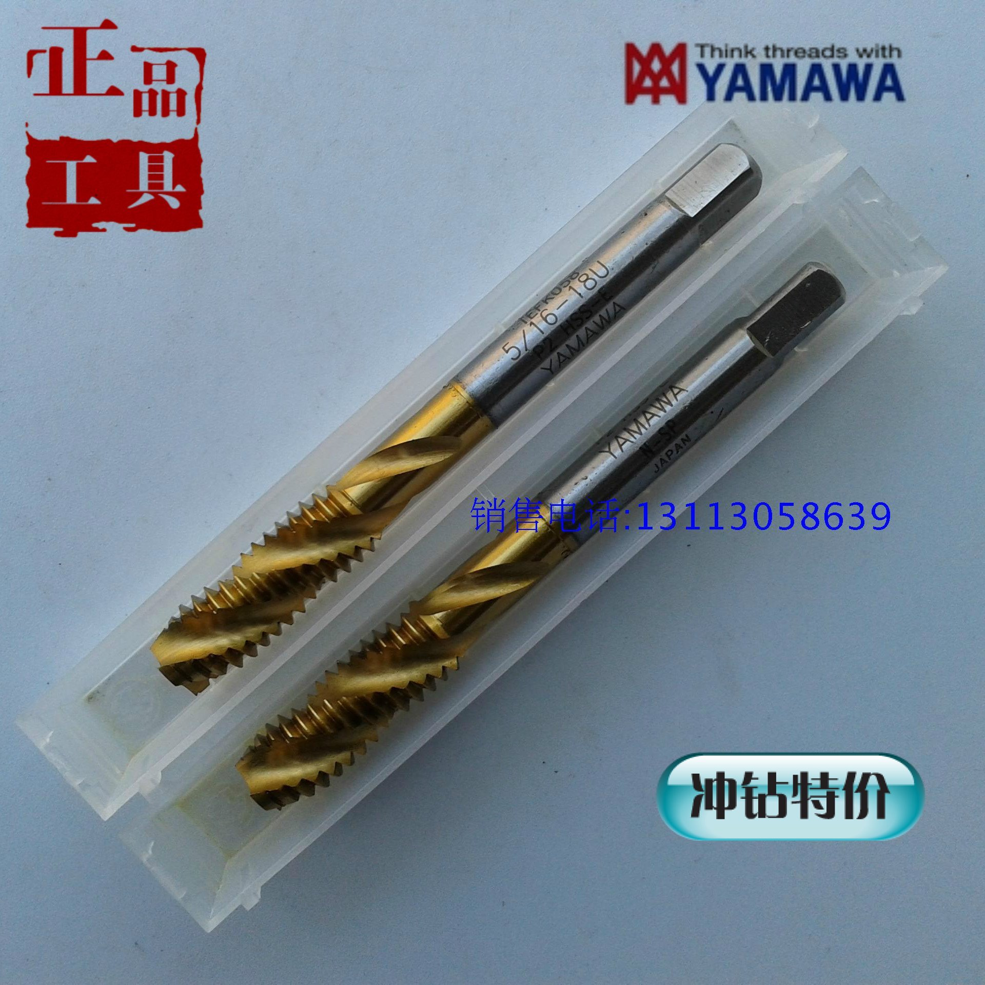 Japanese YAMAWA U5/16-183/8-161/4-2010-2432 stainless steel titanium spiral screw