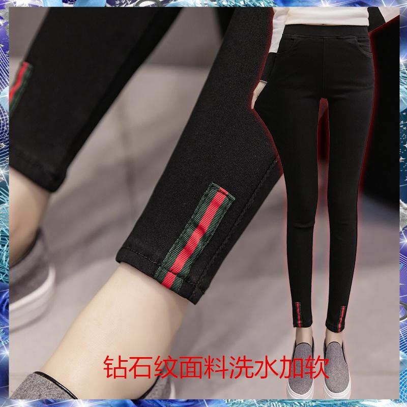 Zu hause zu BIGKING Daikin N nini maßgeschneiderte Anna Anna ◆ ◆ ◆ ◆ ASM - leggings
