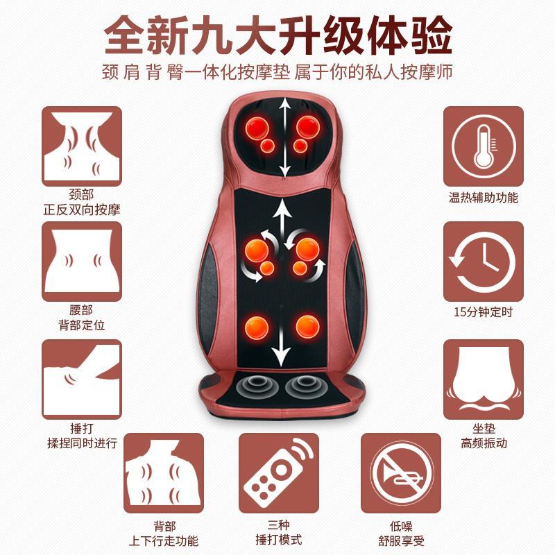 本博頸椎マッサージャー頚部腰と背褥全身マッサージクッション家庭用枕肩多機能