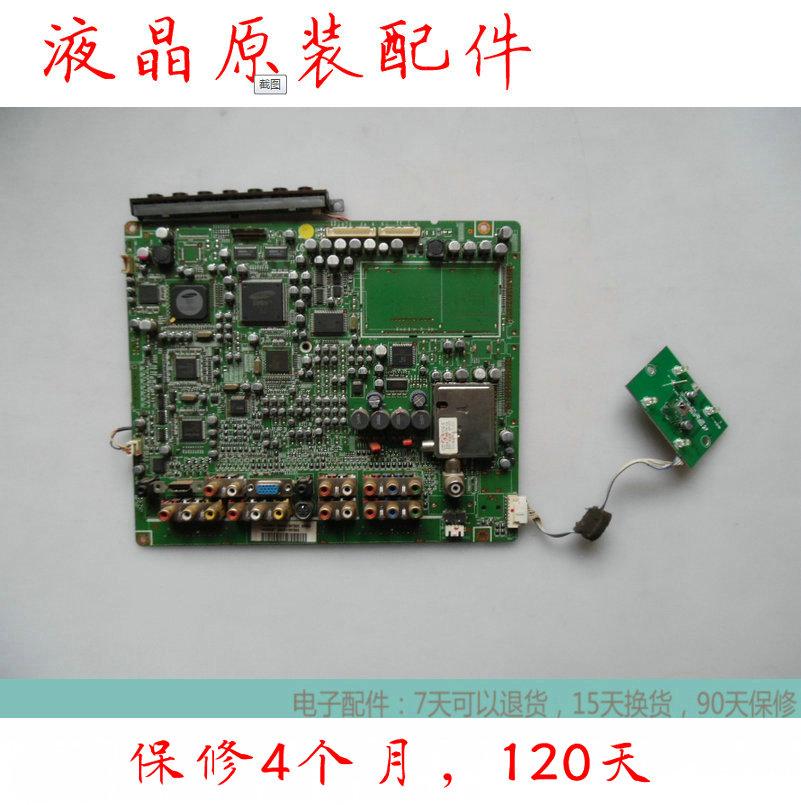 42 pouces de télé plasma Samsung de ligne d'alimentation S42AX-YB01 écran plat numérique de fréquence du noyau de la carte - mère RY66