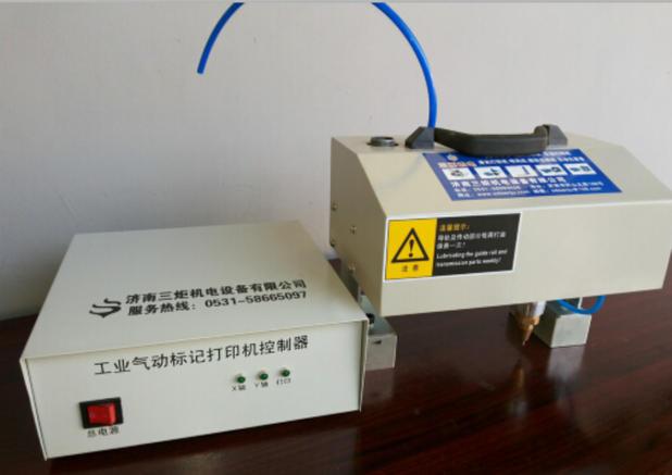 A moldura do Quadro de marcação de impressora de código de máquina de marcação, um feixe de máquina de marcação marcação máquina pneumática máquina de marcação