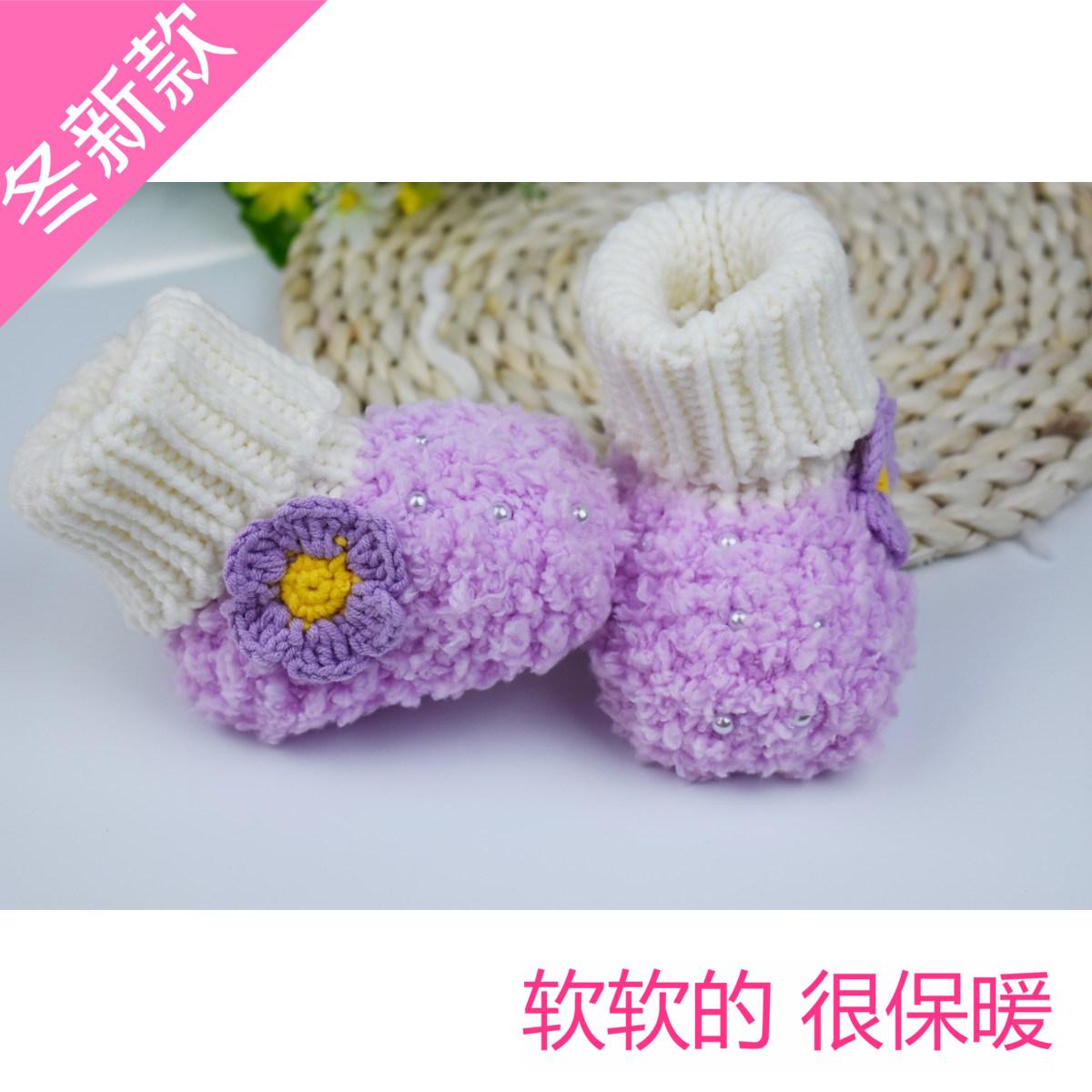 17鼕季新款純手工編織毛絨線加厚軟底學步鞋 女寶寶百搭釘珠小花