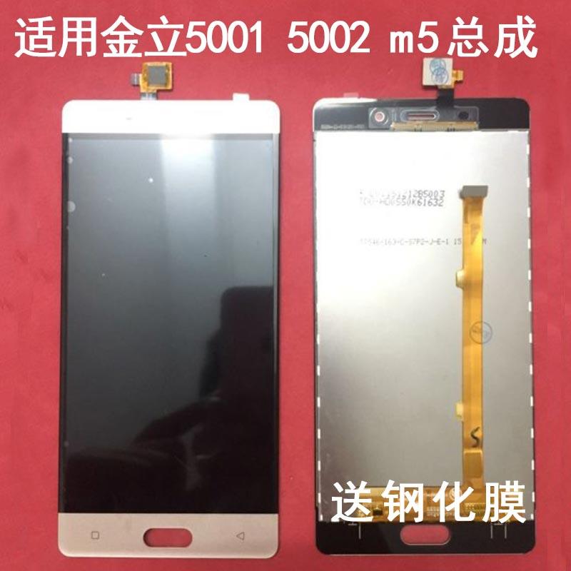 F5 a tela com moldura para montagem gn5002/M5 desfrutar de Donkey Kong 2 /gn5001/s/5005/ Gionee