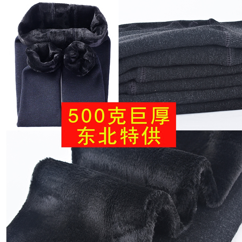 500克秋鼕加絨加厚