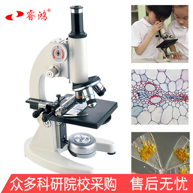 Digital high-definition microscope TV computer microscope aquatic animal husbandry special instrument