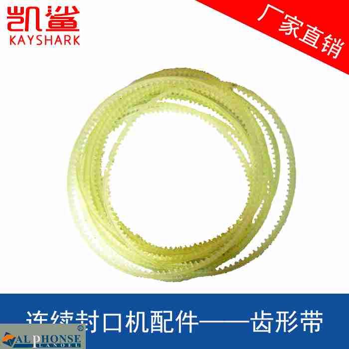 části, součásti a příslušenství převodových 牛筋 FR770/980 automaticky cappere pásek pásek na zařízení ve tvaru trojúhelníku s zub.