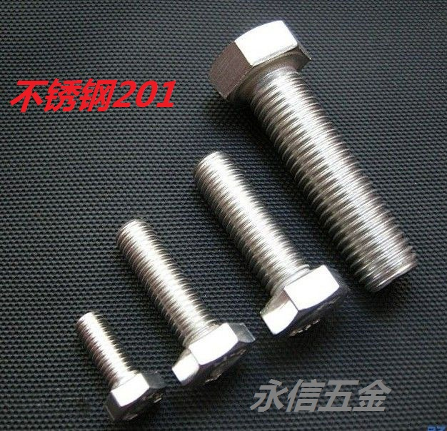 201 stainless steel outer six corners screw / six angle bolt / screw / screw M12*20----*160